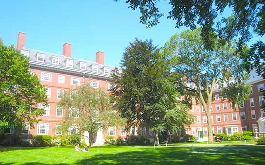 Harvard University Insurance Requirements